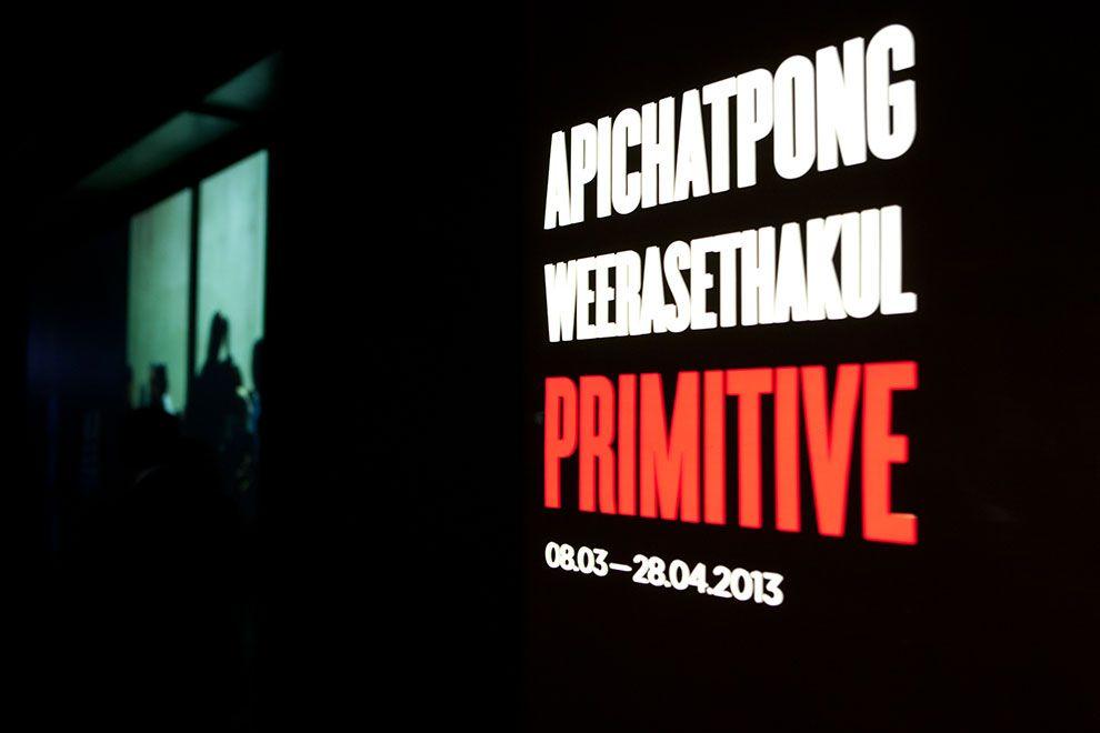 "Apichatpong Weerasethakul, ""Primitive"", 2013. Veduta della mostra, Pirelli HangarBicocca, Milano. Courtesy Pirelli HangarBicocca, Milano. Foto Agostino Osio."