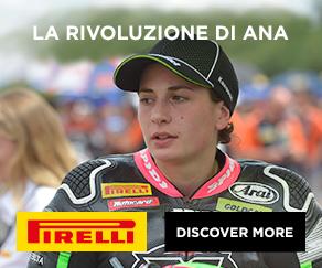 Banner Superbike Ana