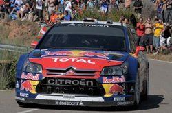 Rally Catalunya-Costa Daurada, Salou 01/04 10 2009